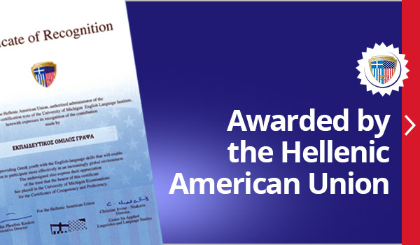 Awarded by the Hellenic American Union